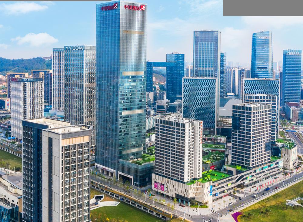 中国奥园集团<br>千亿级综合性企业集团