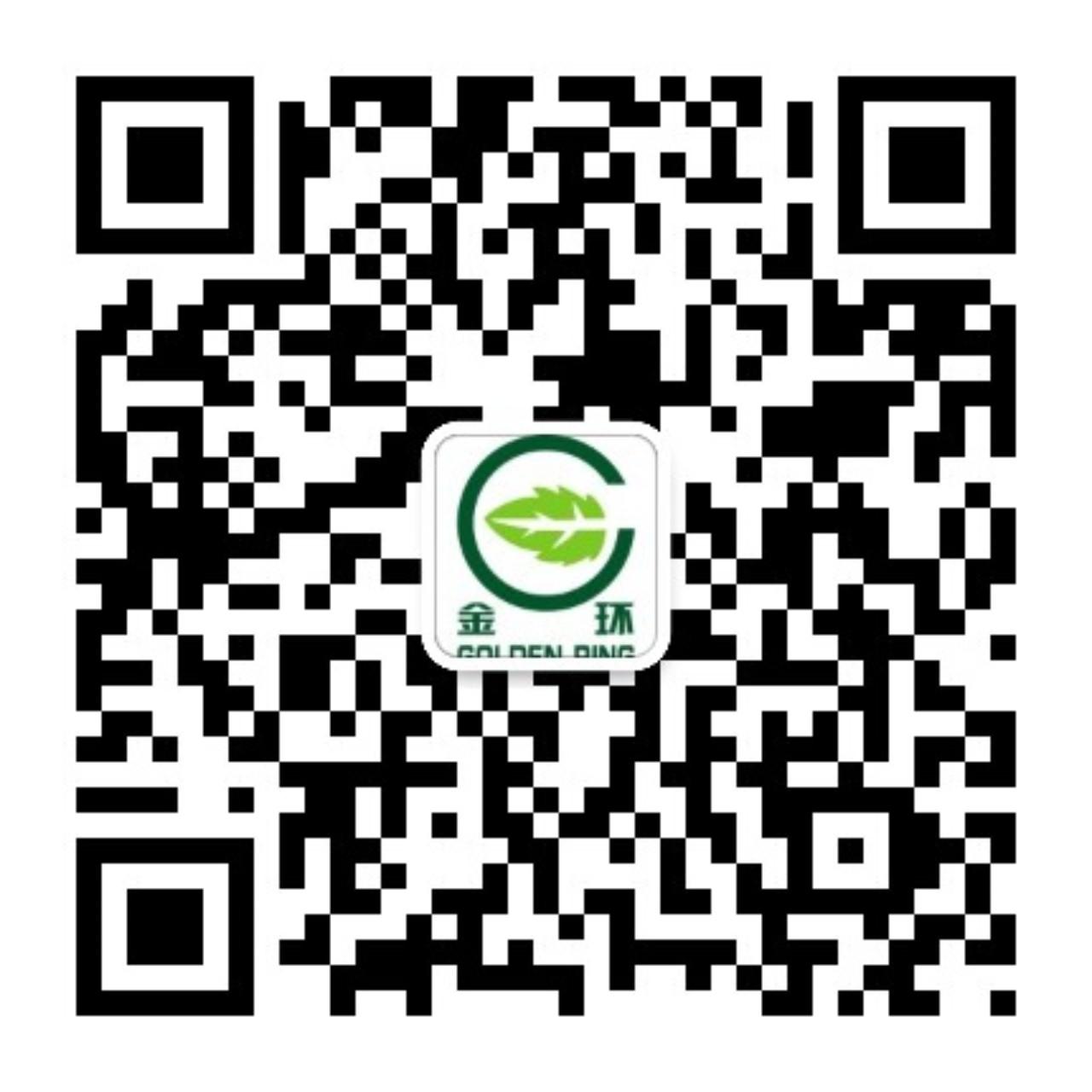 金环绿纤<br>微信订阅号